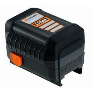Gardena 8835-20 - Batterie Ion-Lithium 18 V / 2.6 Ah