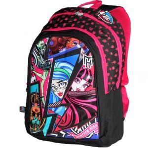 Mattel Sac à dos Monster High 2 compartiments fille