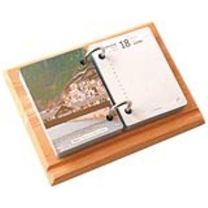Locau 4900.01 - Planchette pour bloc éphéméride en bois avec 2 anneaux en métal