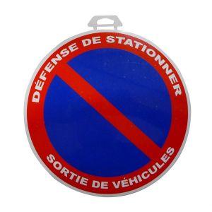 1 disque défense de stationner/sortie de véhicule Ø 28 cm en PVC autocollant
