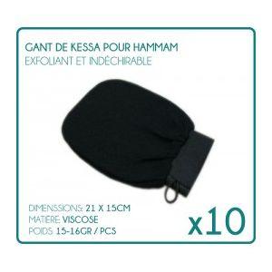 gant pour le corps comparer 686 offres. Black Bedroom Furniture Sets. Home Design Ideas