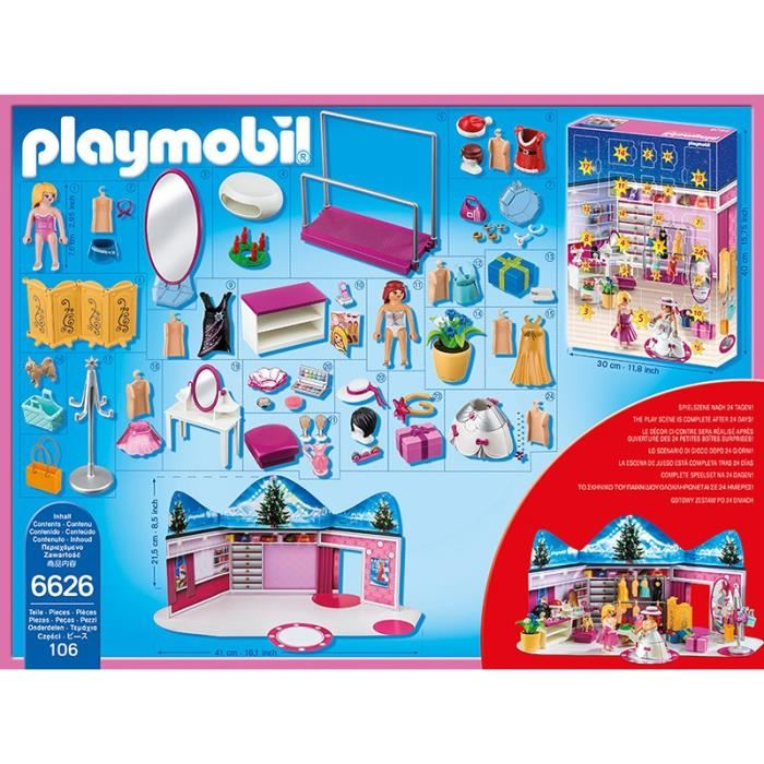 playmobil 6626 calendrier de l 39 avent loge d 39 artiste. Black Bedroom Furniture Sets. Home Design Ideas