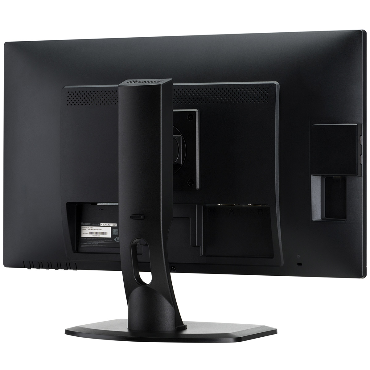 iiyama xb2783hsu b1 ecran led 27 comparer avec. Black Bedroom Furniture Sets. Home Design Ideas