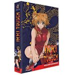 Ikki Tousen - Dragon Girls - Slimpackbox (4 DVD's - Episoden 1-13) [Import allemand]