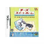 Chi's Sweet Home : Chi ga Ouchi ni Yatte Kita! [Import Japonais] [NDS]