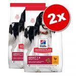Hill's Lot Science Plan pour chien - Mature Adult 7+ No Grain poulet (2 x 14 kg)