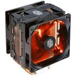 Cooler master Hyper 212 LED Turbo Noir