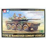 Tamiya Maquette véhicule militaire : JGSDF MCV Type 16