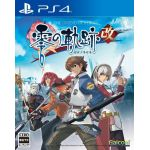Eiyuu Densetu Zero no Kiseki Kai for Playstation 4 PS4 japanese version region free [PS4]