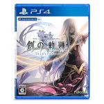 The Legend of Heroes: Hajimari no Kiseki VR PS4 Playstation Japanese Version Region Free [PS4]