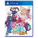 Yuuna and the Haunted Hot Springs Steam Dungeon SONY PS4 PLAYSTATION 4 JAPANESE VERSION [PS4]