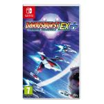 Dariusburst Another Chronicle EX+ (Nintendo Switch) [Switch]