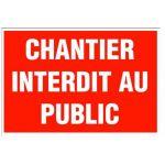 """Novap Plaque chantier """"Interdit au public"""" 330x200 mm"""