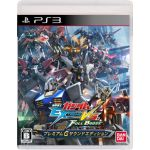 Gundam Extreme VS. Full Boost - Premium G Sound Edition [import Japonais] [PS3]