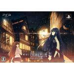 White Album 2 - Premium Edition [PS3] [import Japonais] [PS3]