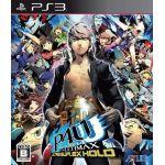 Persona 4 The Ultimax Ultra Suplex [PS3] [PS3]