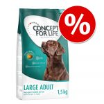 Concept for Life Large Sensitive - Croquettes pour chien - 1,5 kg