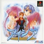 Eithéa [Limited Edition] [Import Japonais] [PSone]