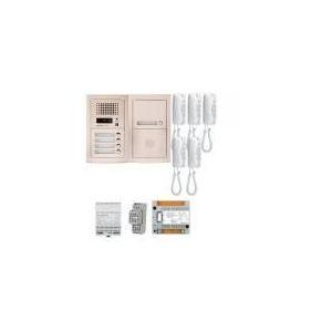 Aiphone GTA5E - Pack audio bus 5BP encastre avec module pour T25/VIGIK centrale 5 postes GT1D alim sans transfo gache (200303)
