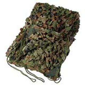 Ribiland PRBFC04X05 - Filet de camouflage 4 x 5m