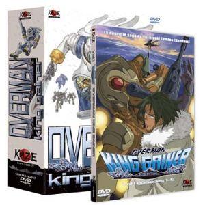 Overman King Gainer avec Art Box - Volume 1
