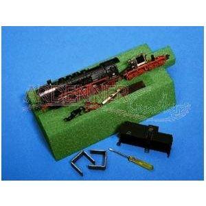 Noch 99353 - Support de réparation en mousse rigide pour locomotive N/Z