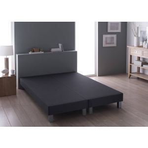 Relaxima Sommier tapissier (2 x 90 x 200 cm)