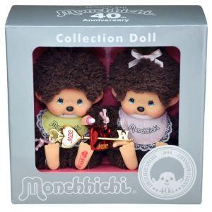 Monchhichi Coffret Quarantième Anniversaire de Kiki