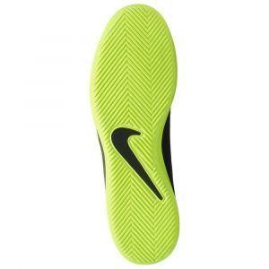 Nike Phantom VNM Club IC Chaussures de footbal en salle Hommes