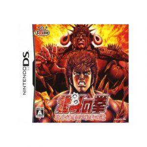 Hokuto no Ken: Hokuto Kami Denshoumono no Michi [Import Japonais] [DS]