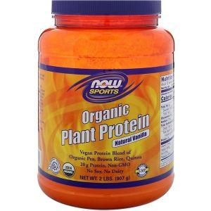 Now Foods Organic Plant Protein- Natural Vanilla (909 gram)