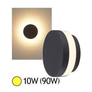 Vision-El Applique extérieure LED COB RONDE - Applique mural IP54