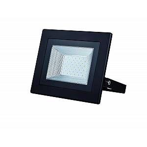 Image de Silamp Projecteur LED Phare Slim Noir 50W IP65