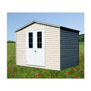 Châlet de jardin en bois 6,50 m2