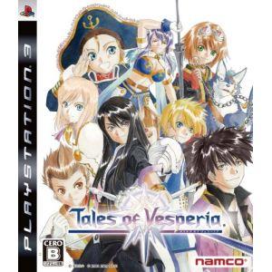Tales of Vesperia [PS3]