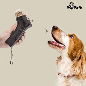 Lanceur de croquettes pour chiens