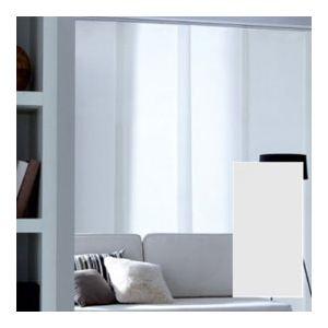 Avosdim Panneau japonais tamisage (45 x 260 cm)
