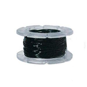 Rayher Fil élastique noir Magic stretch 0,5 mm x 5 m