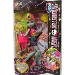 Mattel Monster High Lagoonafire Freaky fusion