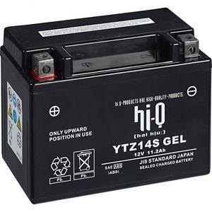 Hi-Q Batteries et chargeurs Battery Mg14zs/ytz14s