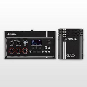 Yamaha EAD-10 ELECTRONIC ACOUSTIC DRUM