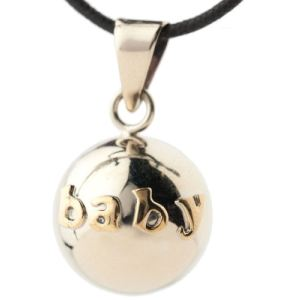 Babylonia BOLAVF119 - Bola lettre Baby en argent