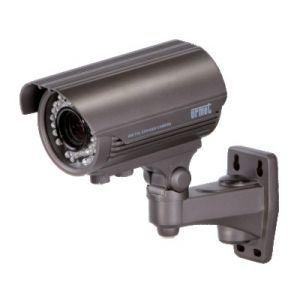 Urmet 1092/215 - Caméra extérieure 600L 4-9MM