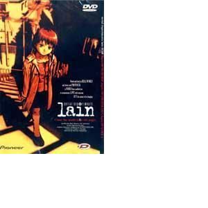 Serial Experiments Lain - Volume 3