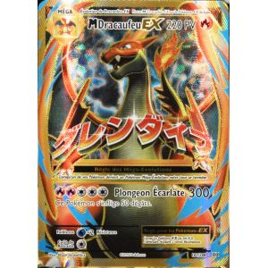 Asmodée Méga Dracaufeu Ex - Carte Pokémon 101/108 220 Pv Full Art Xy Evolutions