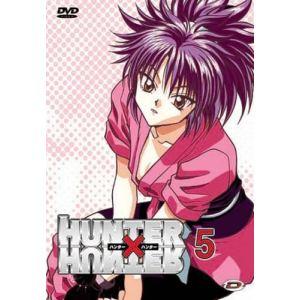 Hunter X Hunter - Volume 5