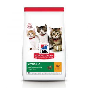 Hill's Science Plan Kitten Poulet 1,5 kg