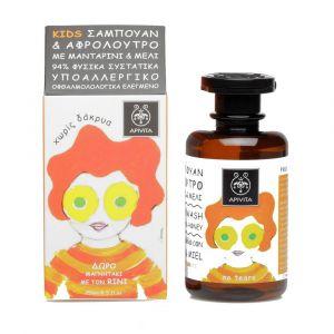 Apivita Gel cheveux et corps à la mandarine et au miel pour enfant