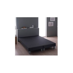 Relaxima Sommier tapissier (80 x 200 cm)