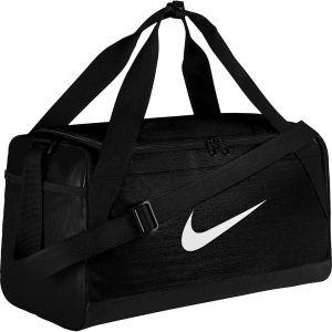 Nike Brasilia - Petit sac fourre-tout noir